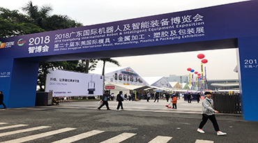 20th CHINA DONGGUAN INTERNATIONAL MOULD, METALWORKING, PLASTICS & PACKAGING EXHIBITION