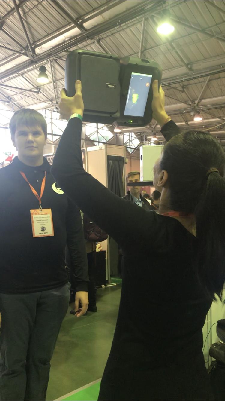 scanning demonstration